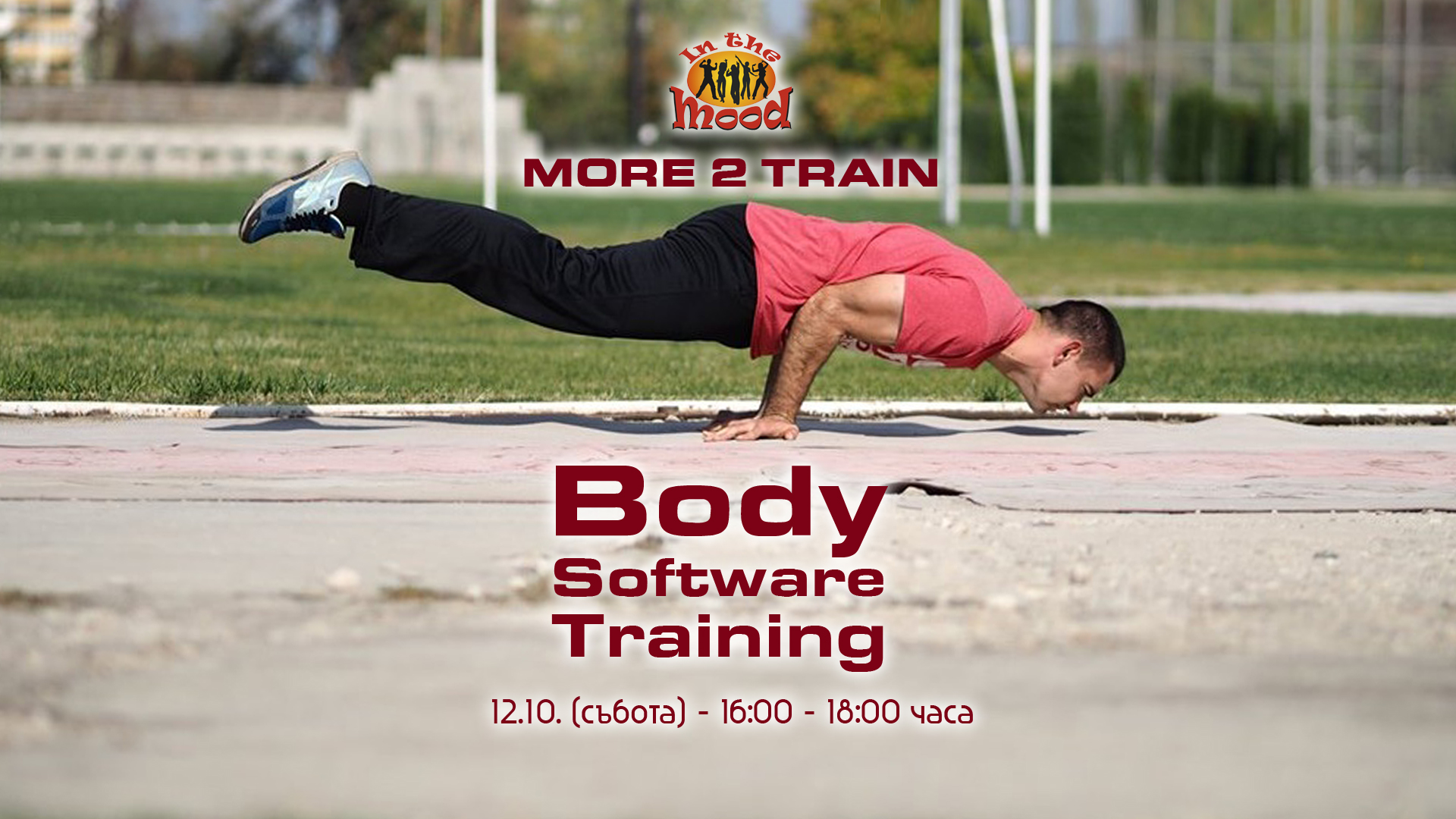 Body Software Training