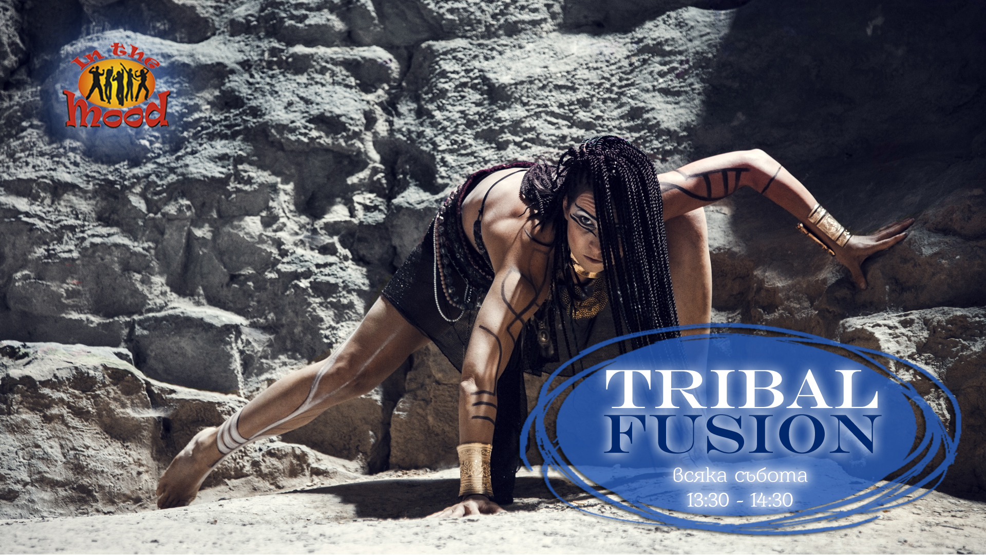 Tribal Fuision Belly Dance
