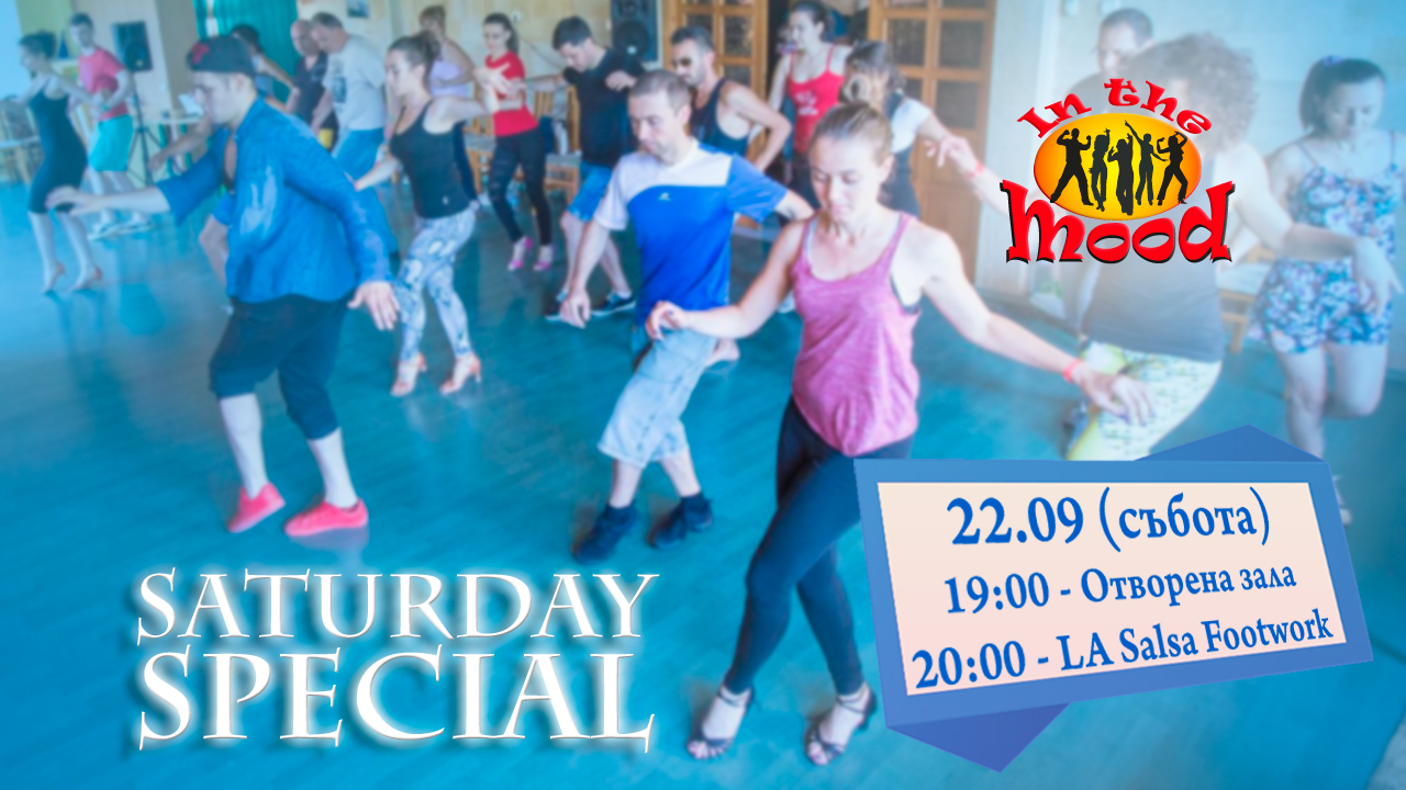 Saturday Special Workshops